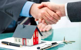 Ипотека от Сбербанка в Ростове-на-Дону: условия и отзывы заемщиков