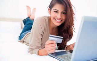 Займ на карту от «Домашних денег»: особенности и процесс получения