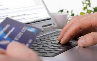 Оплата займа в «Мигкредит» банковской картой