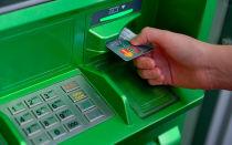 Кредитки Сбербанка России: виды, особенности использования