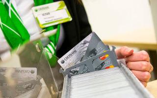 Замена карты Сбербанка: описание процесса и нюансы