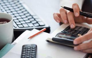 Как рассчитать платежи по ипотеке с помощью калькулятора?