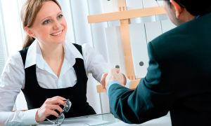 Получение кредита наличными в «Совкомбанке» с испорченной кредитной историей