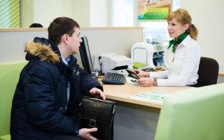 Кредит в ОТП банке: особенности расчета и получения