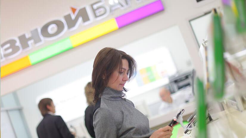 Предоставление кредита по карте Связной