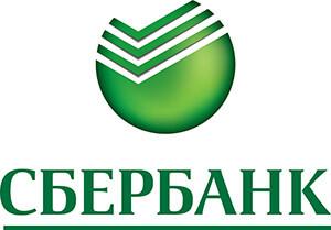 Оформление кредитных карт в отделениях Сбербанка
