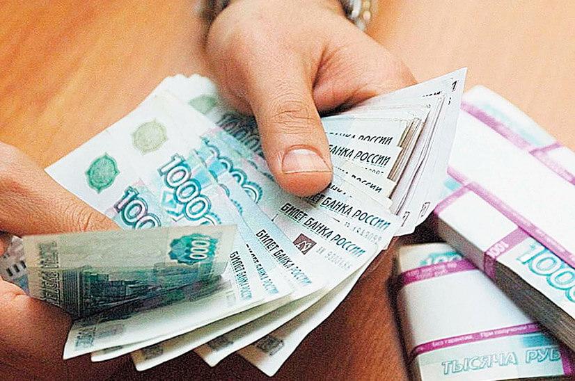 Как получить кредит в Совкомбанке с испорченной кредитной историей