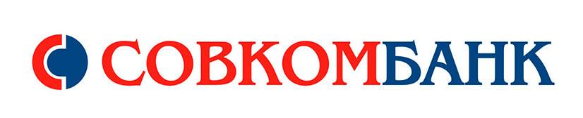 Дает ли Совкомбанк кредиты с плохой кредитной историей?