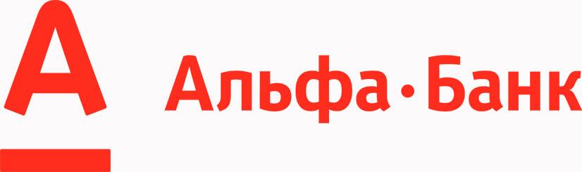 Дмс альфа банк