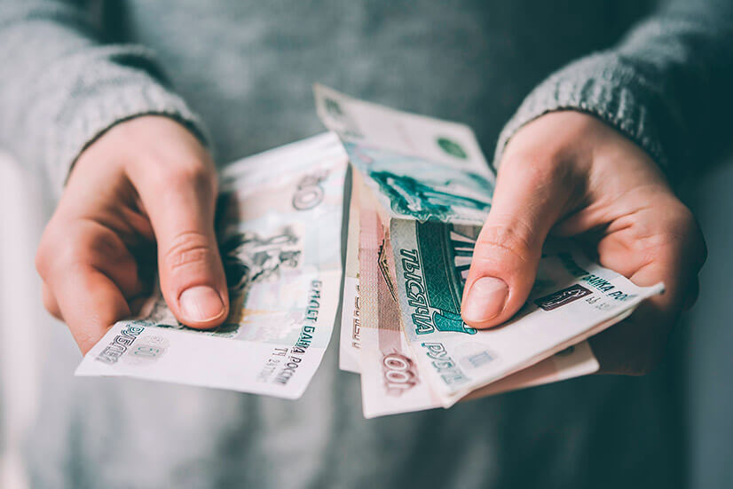 Взять потреб кредит в самаре в н тагиле взять кредит