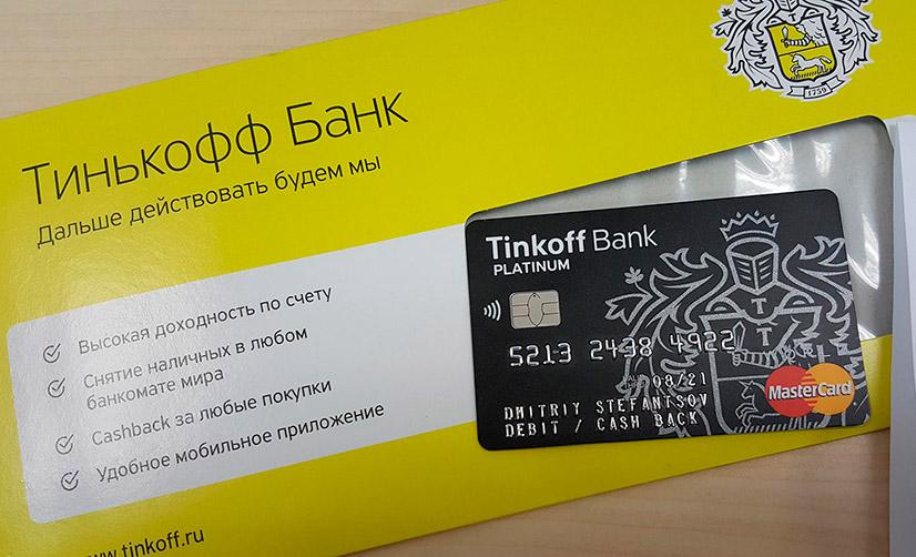 потребительский кредит в сбербанке для пенсионеров в 2020 году