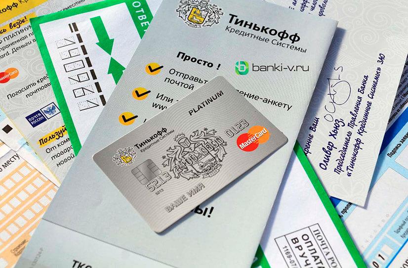 Как оформить кредитку Тинькофф и как ею пользоваться?
