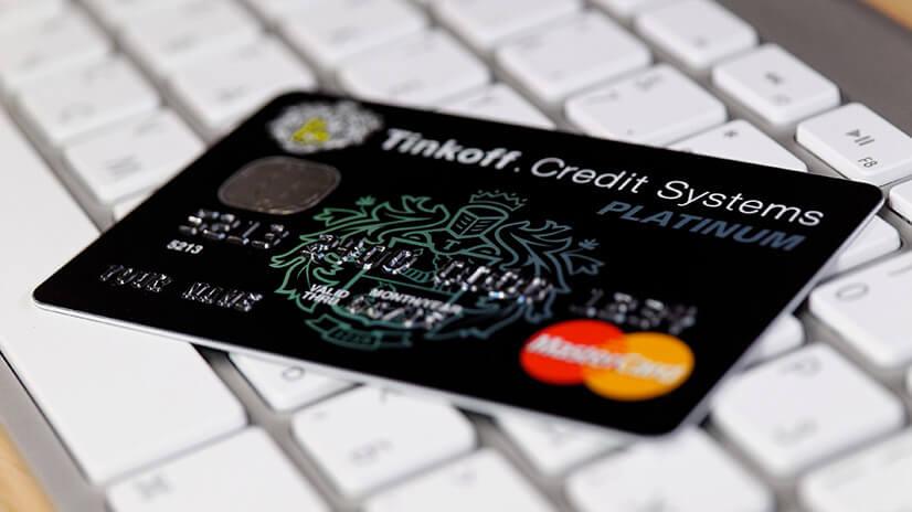 Какой процент по кредитным картам Тинькофф?